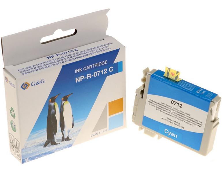 Мастилница G&G NP-R-0714 C